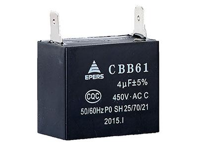 CBB61 焊片系列