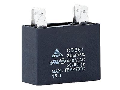 CBB61-P2安全防爆系列